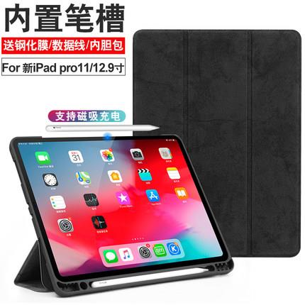 Apple iPad Pro 11/12.9 inch protection case casing cover flip 2018