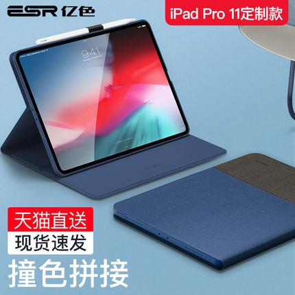 Apple iPad Pro 11 inch protection case casing cover flip pen slot 2018