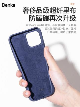 Apple iPhone 12/Pro/Max silicon phone protection casing cover case