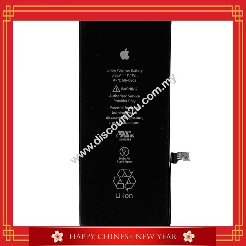 Apple iPhone 5 5s 6 6s 6P 6s Plus Battery + Tools + Warranty