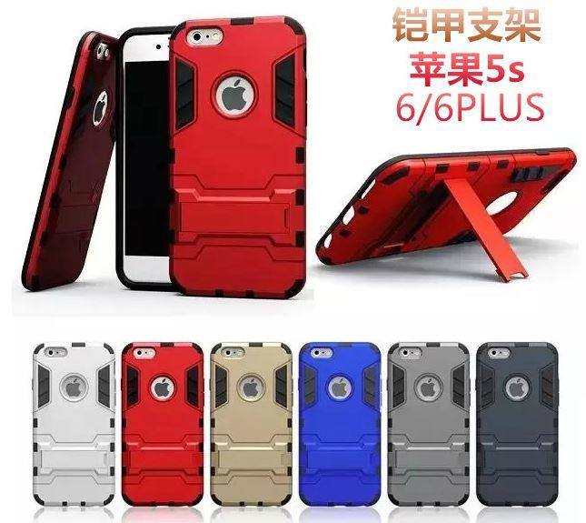 APPLE IPHONE 5 5S 6 6S PLUS IRONMAN TRANSFORMER TOUGH Case with STAND. ‹ ›