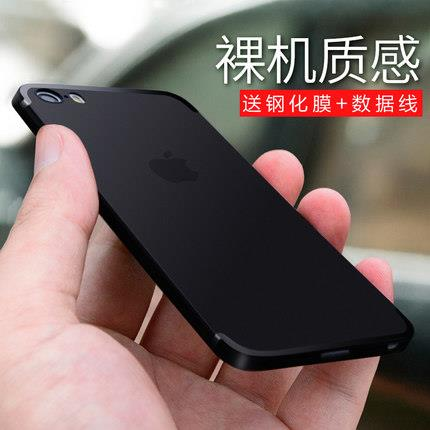 Apple iPhone 5S/SE silicon matte phone protection case casing cover