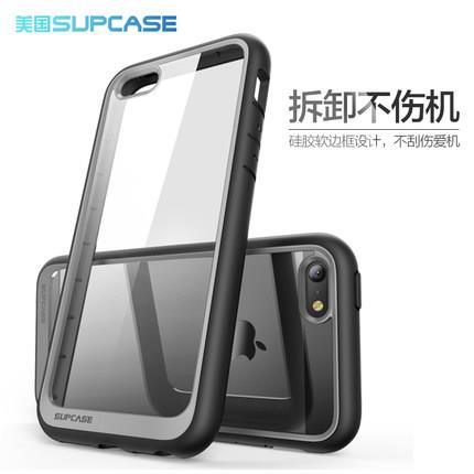 factory price fa0d1 f965d Apple iPhone 5S/SE SUPCASE hard transparent phone protection casing