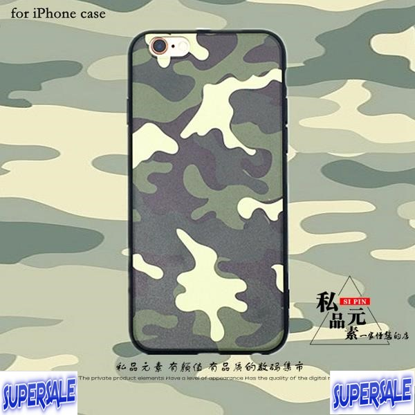 Apple iPhone 6/6s/6+/6s+/7/7+ Ultra-thin silicon camo protective case