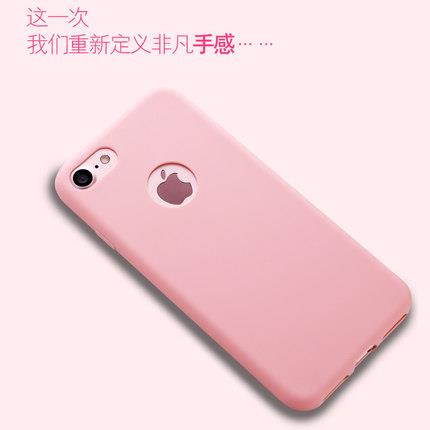 Apple iPhone 6/6s/6+/6s+/7/7+ ultra thin silicon phone protection case