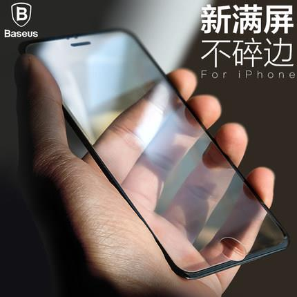 Apple iPhone 6/6s/6+/6s+ tempered glass screen protector phone cover