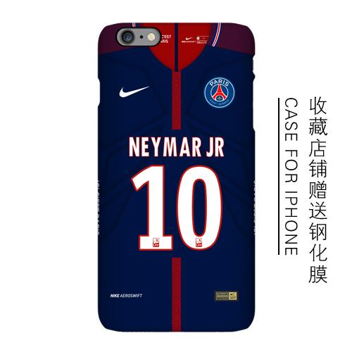 Apple iPhone 6/6s/6s+/6+ Paris Saint Neymar phone protection casing