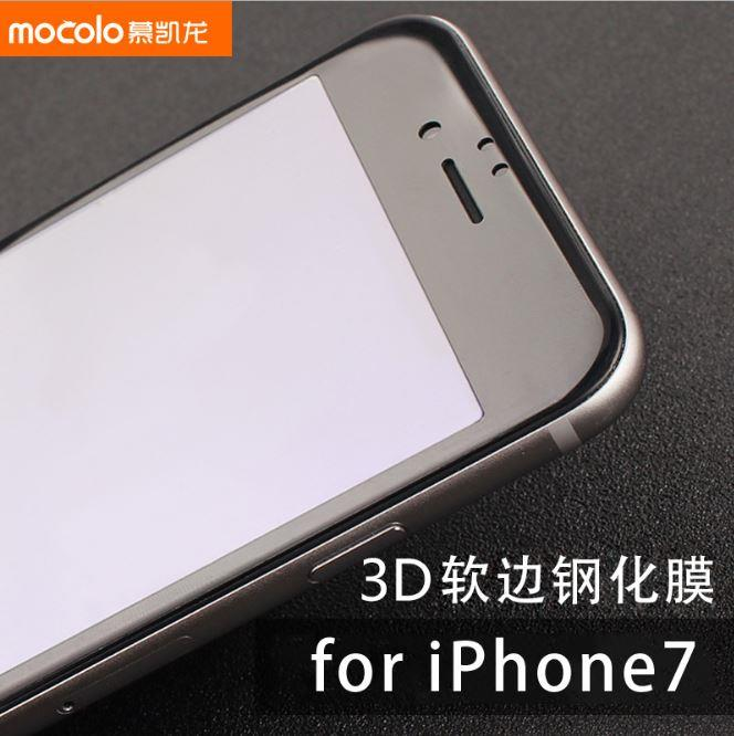 APPLE IPHONE 6 6S 7 8 PLUS 3D FULLCURVE SOFT PET MOCOLO Tempered Glass