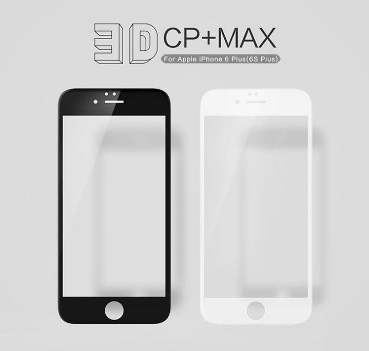 size 40 6a786 ad234 APPLE IPHONE 6 6S PLUS 3D FULL CP MAX NILLKIN TEMPERED GLASS