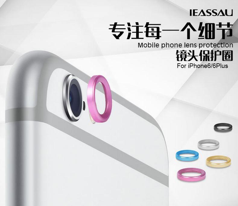 iphone 6 case with ring and protector