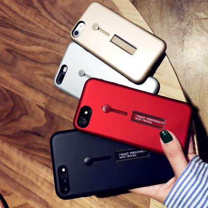 Apple iPhone 7/7+/8/8+/6/6s/6+/6s+ ring phone protection casing cover