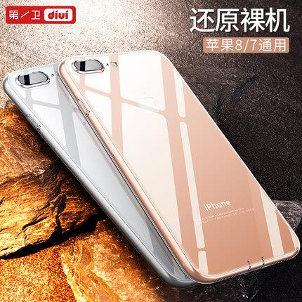 Apple iPhone 7/7+/8/8+ silicon phone protection casing case cover