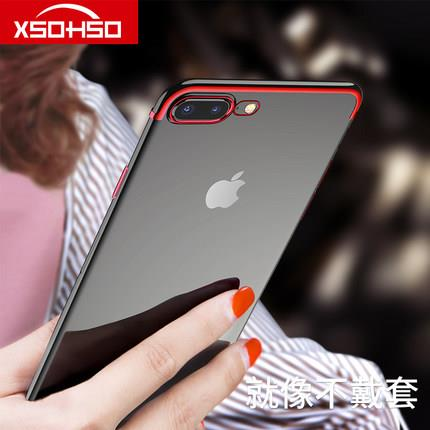 Apple iPhone 7/7+ silicon ultra thin transparent phone protection case