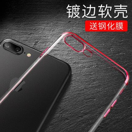 Apple iPhone 7/7+ transparent mobile protection casing case cover