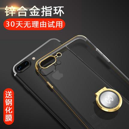 Apple iPhone 7/7+ transparent phone protection case casing cover ring