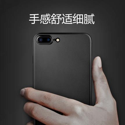 Apple iPhone 7/7+ ultra thin matte mobile protection case cover