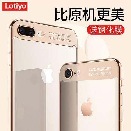 Apple iPhone 8/8+ ultra thin phone protection case casing cover silico