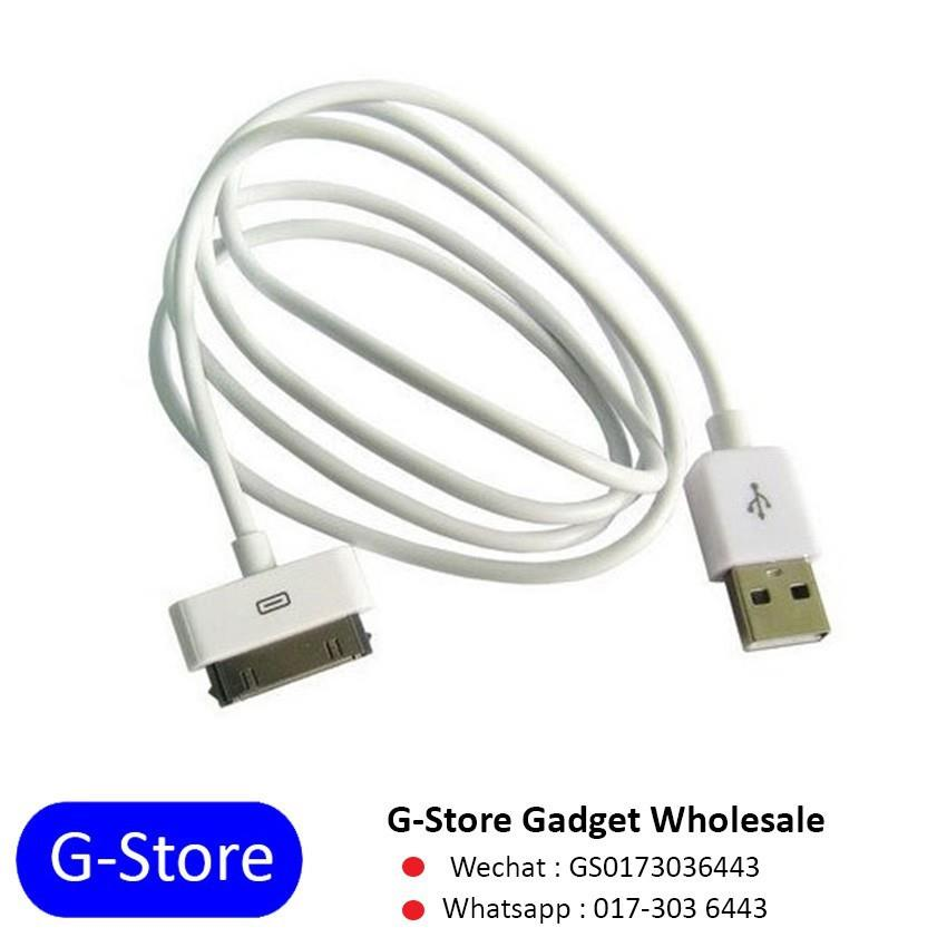 Apple Store Cable Usb Iphone 4: Apple iPhone USB Data Cable iPhone (end 10/20/2018 9:15 PM)rh:lelong.com.my,Design