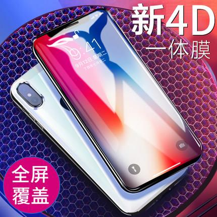 Apple iPhone X 4D anti fingerprint screen protector film tempered glas