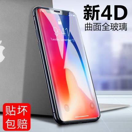 best service b9c86 c3b4e Apple iPhone X 4D screen protector tempered film glass full screen
