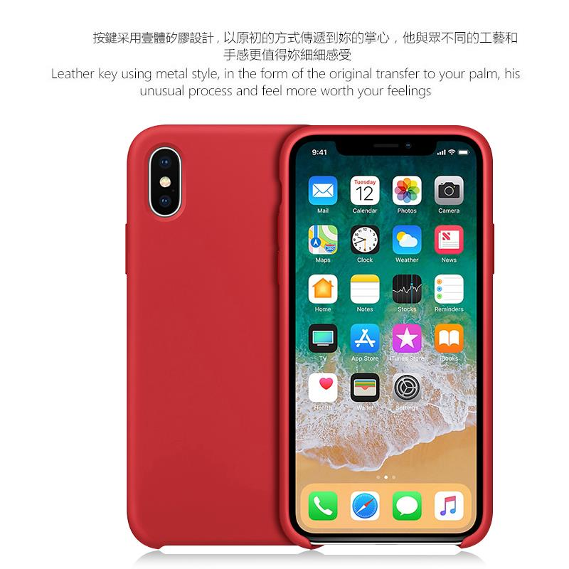 Apple iPhone X/7/7+/8/8+ silicone protective case cover