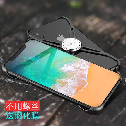 Apple iPhone X aluminium x shaped phone protection case casing cover