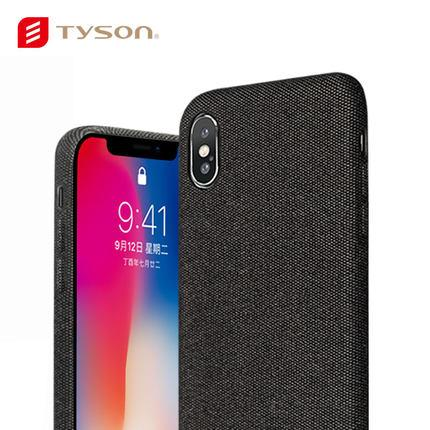 Apple iPhone X anti drop ultra thin phone protection case casing cover