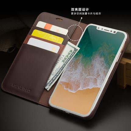 Apple iPhone X flip leather phone protection case casing cover busines