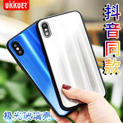 Apple iPhone X glass phone protection case casing cover silicon