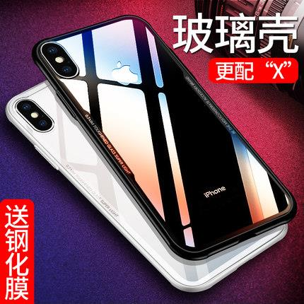 Apple IPhone X glass silicone transparent case