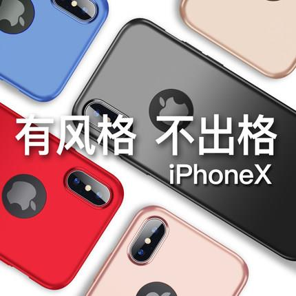 Apple iPhone X hard transparent phone protection case casing cover