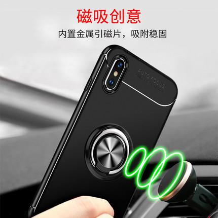 Apple iPhone X magnet ring protection case casing cover silicon thin