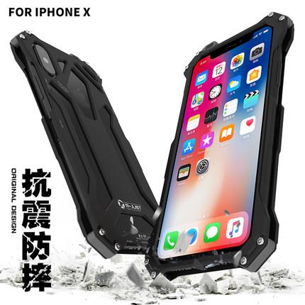 Apple iPhone X metal frame phone protection case casing cover