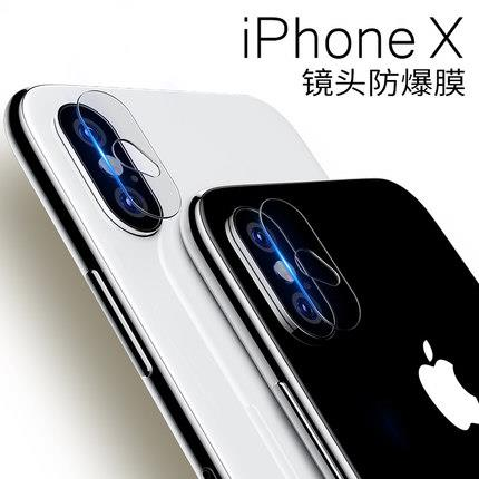 Apple iPhone X rear camera tempered film glass protector HD ultra thin