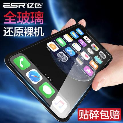 Apple iPhone X screen protector phone protection tempered HD film