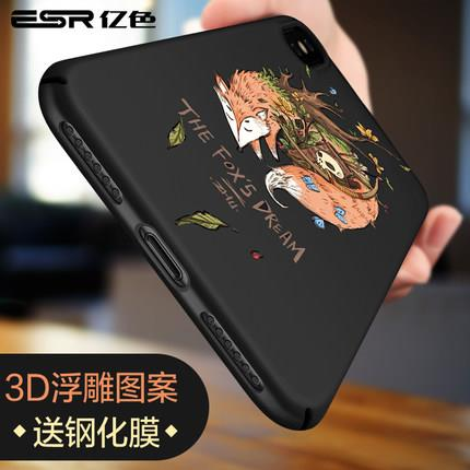 Apple iPhone X silicon anti drop phone protection case casing cover
