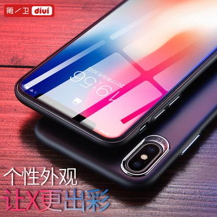 Apple iPhone X silicon frosted phone protection case casing cover