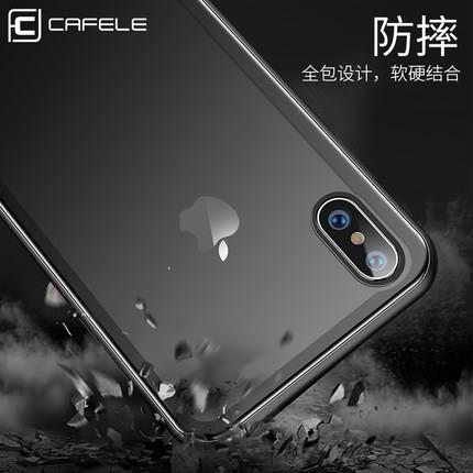Apple iPhone X silicon glass phone protection case casing cover