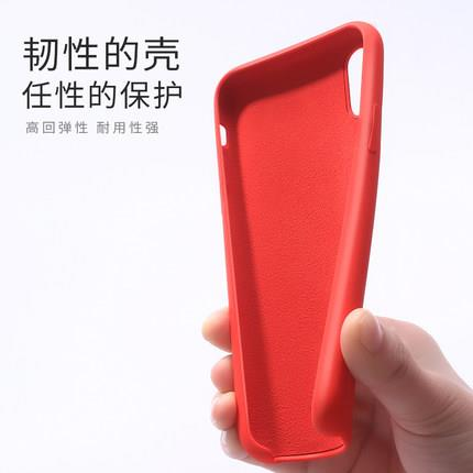 Apple iPhone X silicon phone protection case casing cover anti drop