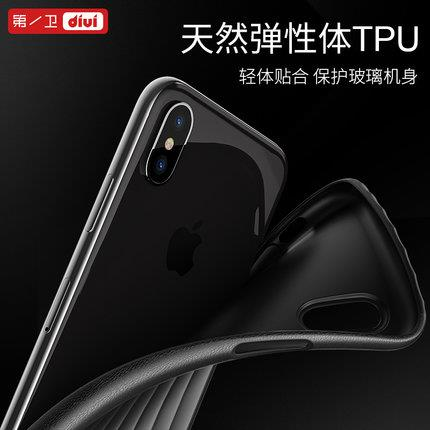 Apple iPhone X silicon with stand phone protection case casing cover