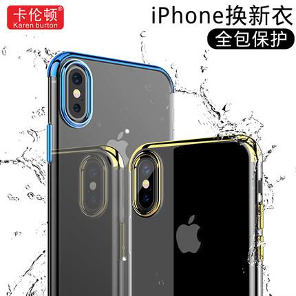 Apple iPhone X silicon transparent phone protection case casing cover