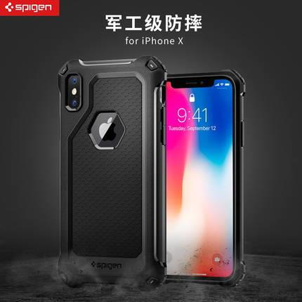 Apple iPhone X silicone heavy armor case