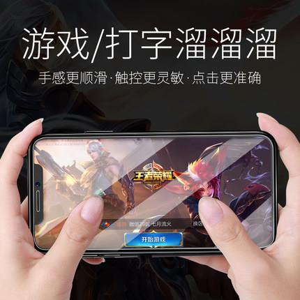 Apple iPhone X tempered film protector screen anti fingerprint thin