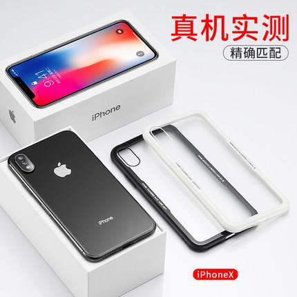 Apple iPhone X transparent antidrop phone protection case casing cover