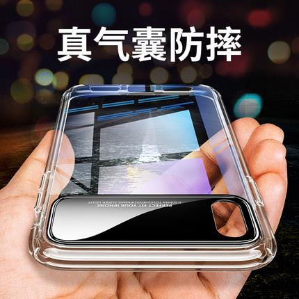 Apple iPhone X transparent phone protection case casing cover silicon