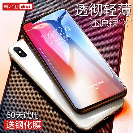 Apple iPhone X transparent silicon phone protection case casing cover