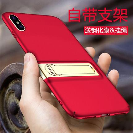 Apple iPhone X ultra thin phone protection case casing cover stand