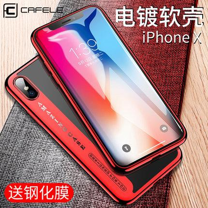 Apple iPhone X ultra thin phone protection case casing cover transpare
