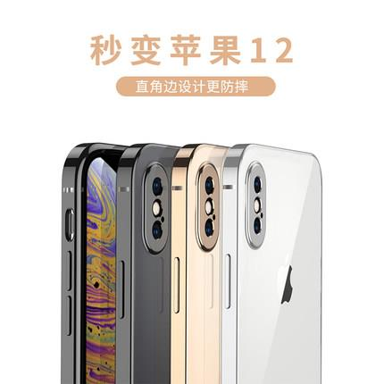 Apple iPhone X/XR/XS MAX transparent phone protection casing cover