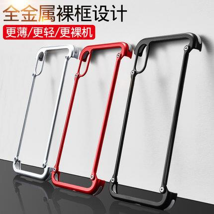 Apple iPhone X/XS/XS MAX metal frame phone protection casing cover